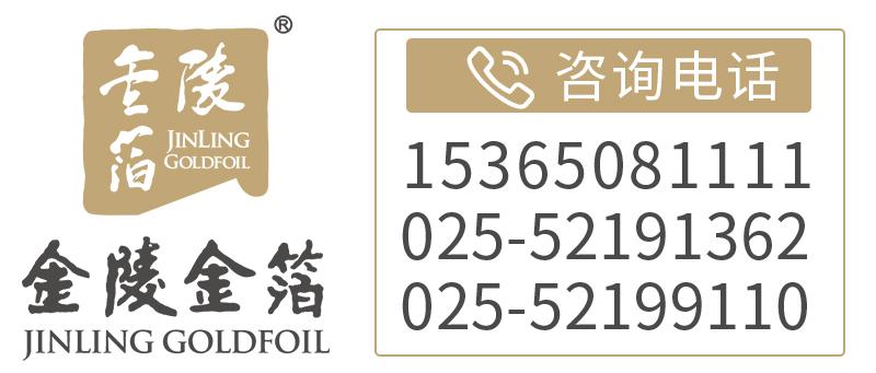 南京火狐体育入口火狐体育公司