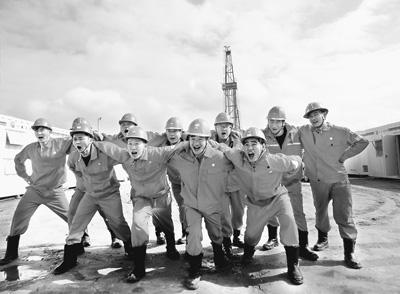 惠通石油工程