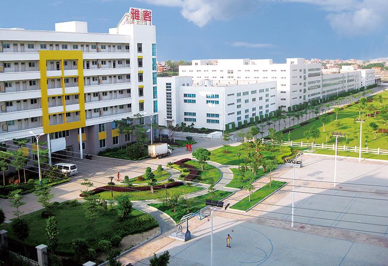 雅客(中国)有限公司