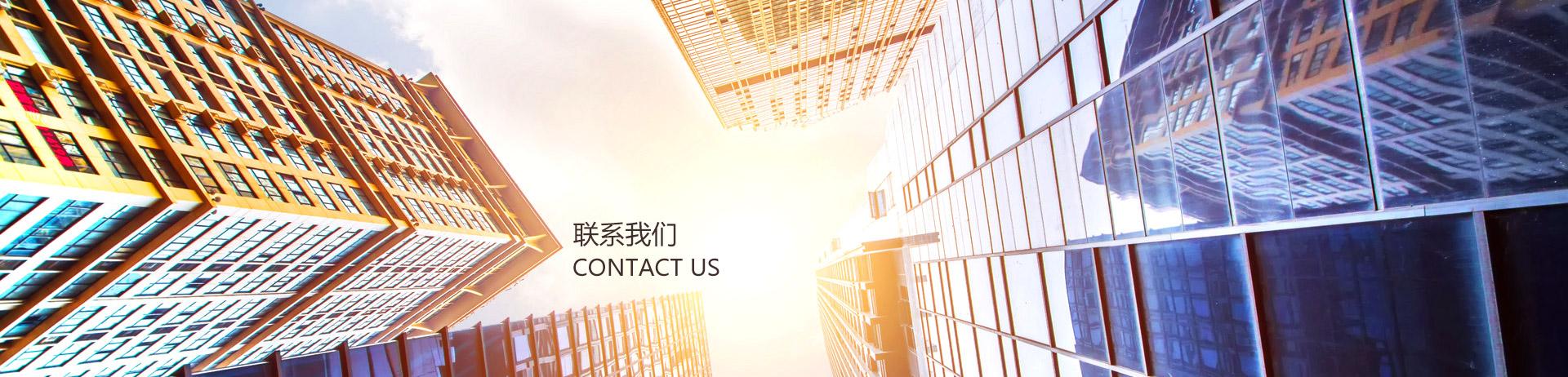 宏偉達機械工程(深圳)有限公司