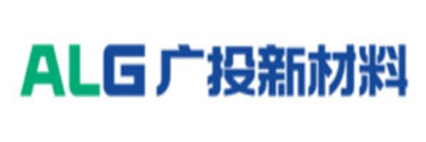 广西波盈体育游戏银海铝业股份有限公司