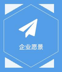 天津大沽化工股份有限公司