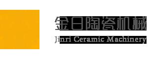 東莞市金日陶瓷機械有限公司