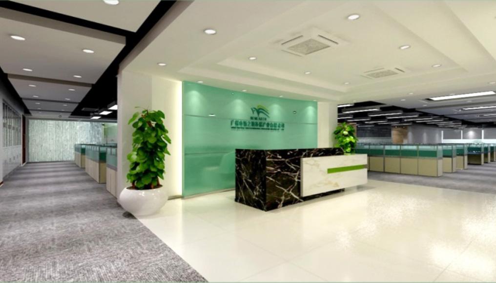 廣州市新之地環保產業股份有限公司