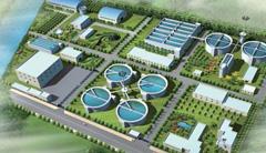 城镇生活污水处理厂