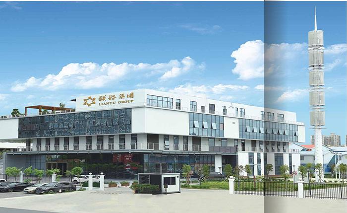 深圳市聯裕投資集團