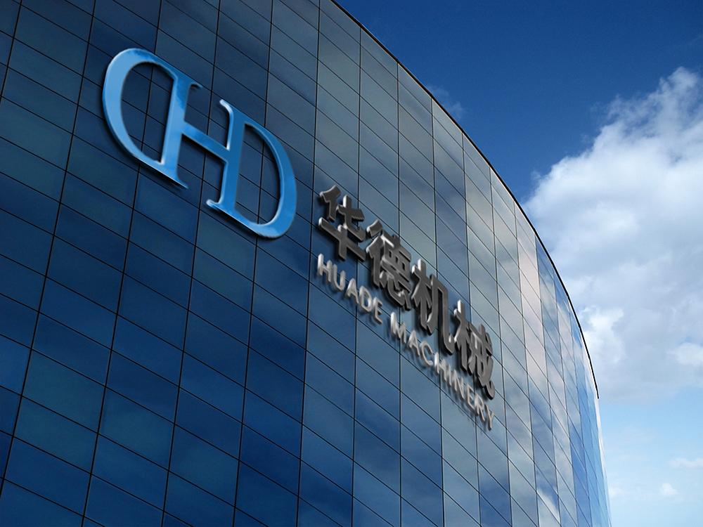 Changzhou Huade Machinery Co., Ltd.