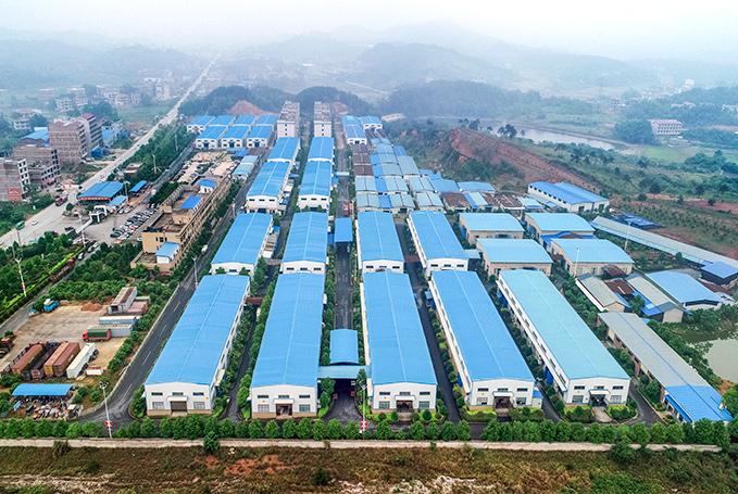 湖南東億電氣股份有限公司