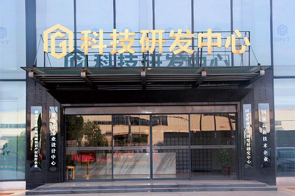 湖南省金為新材料科技有限公司