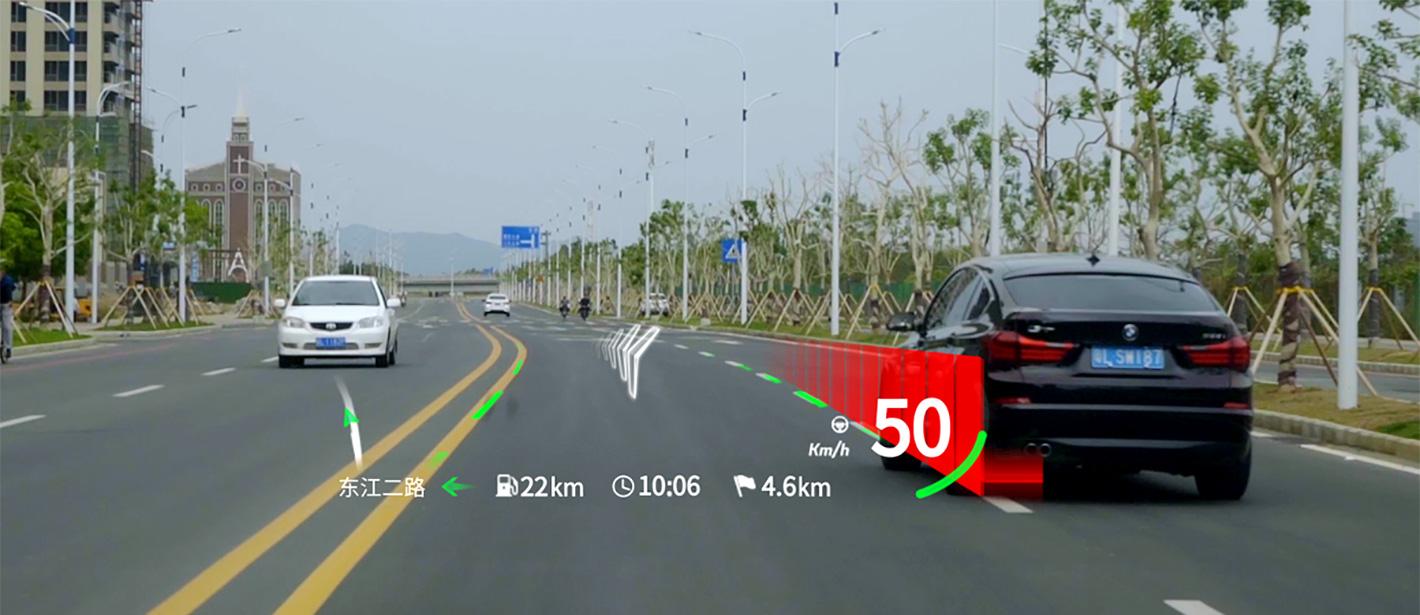AR-HUD 增強現實抬頭顯示器