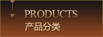 曲陽縣鑫昊園林雕塑有限公司