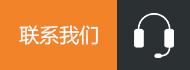 广东顺德德力印刷机械有限公司
