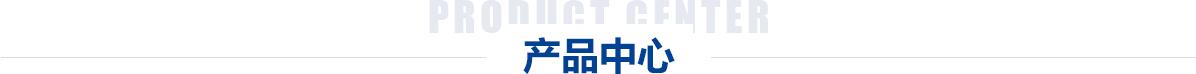 湖南龍豐鋁業有限公司