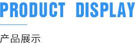 天津太平洋化學制藥有限公司
