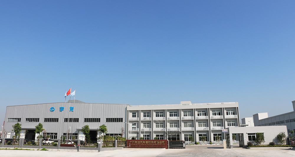 广州宇龙汽车零部件有限公司