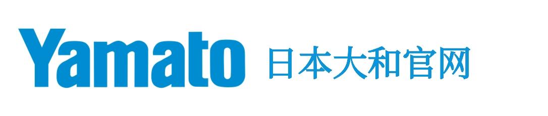 日本大和官网