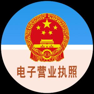 河北理工工程管理咨詢有限公司
