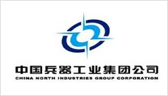 中國兵器工業集團公司