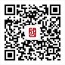 国城am8亚美手机客户端股份有限公司