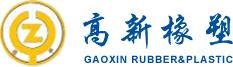 gaoxin