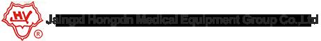 Jiangxi Hongxin Medical Devices Co., Ltd.
