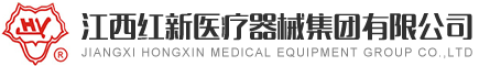 江西瑞博app下载医疗器械集团有限公司