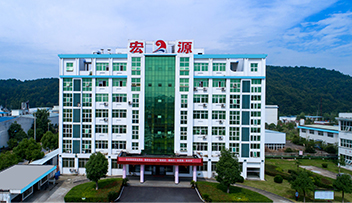 湖北省宏源药业科技股份有限公司