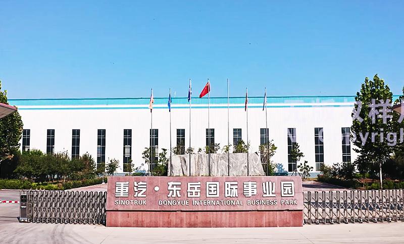 山東東岳汽車集團