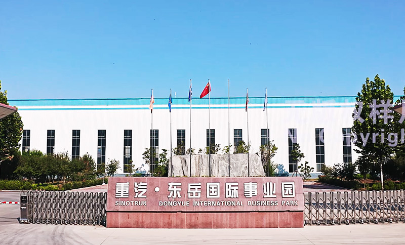 山东东岳汽车集团
