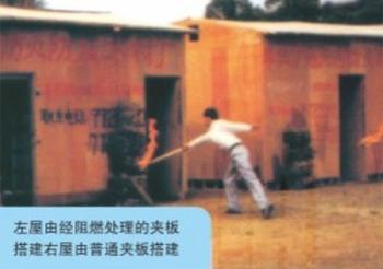 廣州市99re8防火木材門窗有限公司