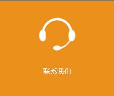 Hangzhou Qianjing Electric Appliance Manufacturing Co., Ltd.