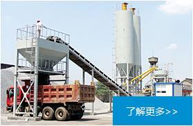 WCB系列稳定土厂拌设备