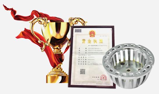 符合ISO质检标准,产品质量信得过