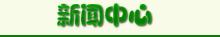 东莞市味之旅食品有限公司