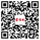 山東景陽岡酒廠有限公司
