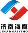 濟南海鷹機電制造有限公司
