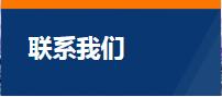 济南海鹰机电制造有限公司