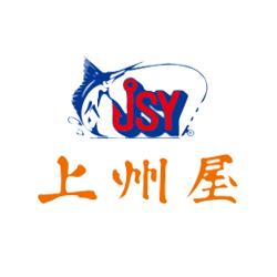 上州屋釣具