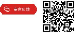 Xinhua Energy