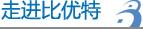 黑龙江韦民商业集团有限公司