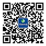 東營華新環保技術有限公司