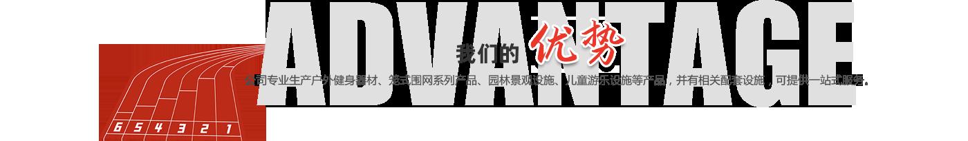三河市桂宇星體育用品有限公司