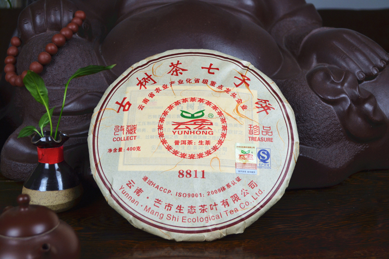 云宏古树茶七子饼