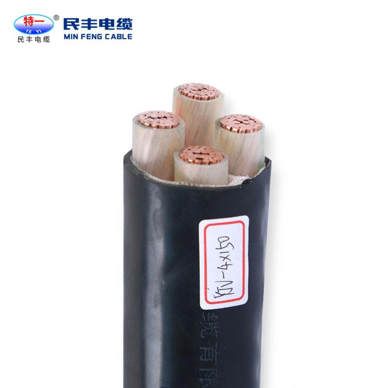 YJV低壓銅芯電力電纜