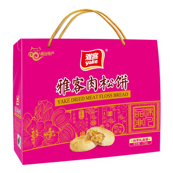 735g雅客肉松餅