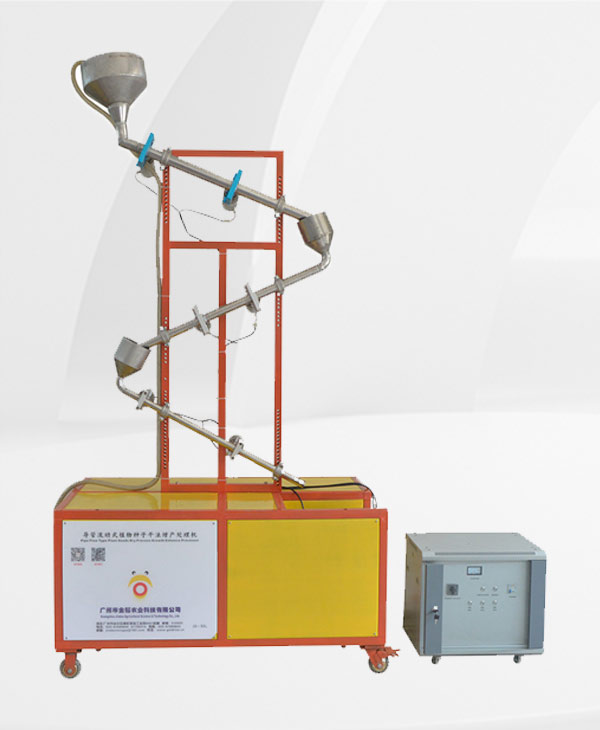 植物種子增產處理機3L
