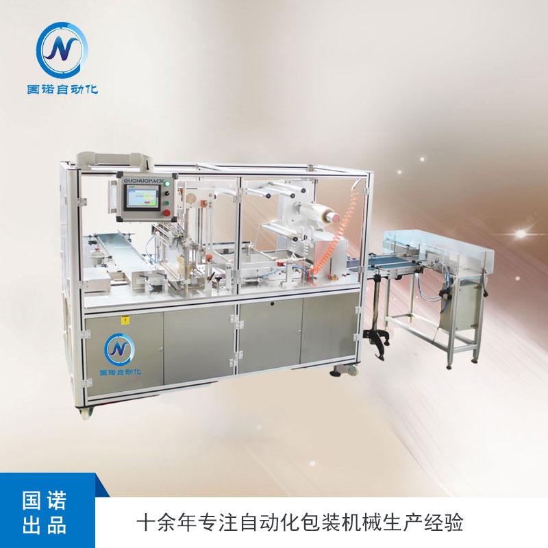 直推式透明膜包裝機