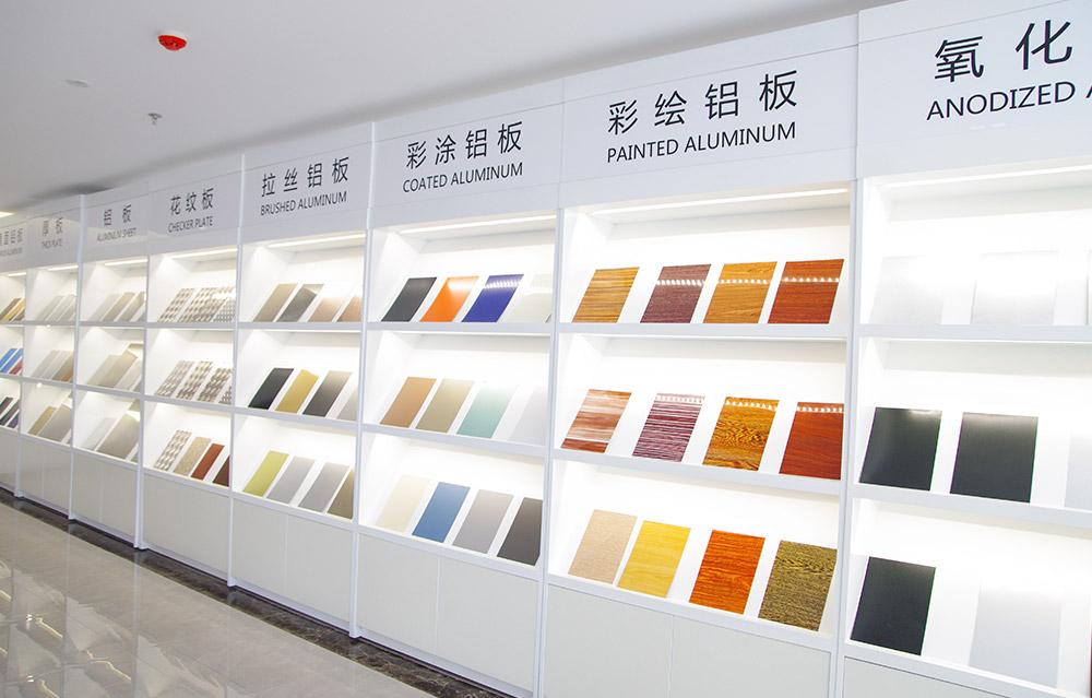 装饰材料展示区