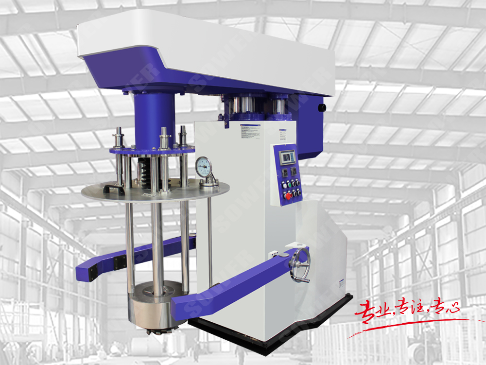 新型帶蓋液壓升降籃式研磨機