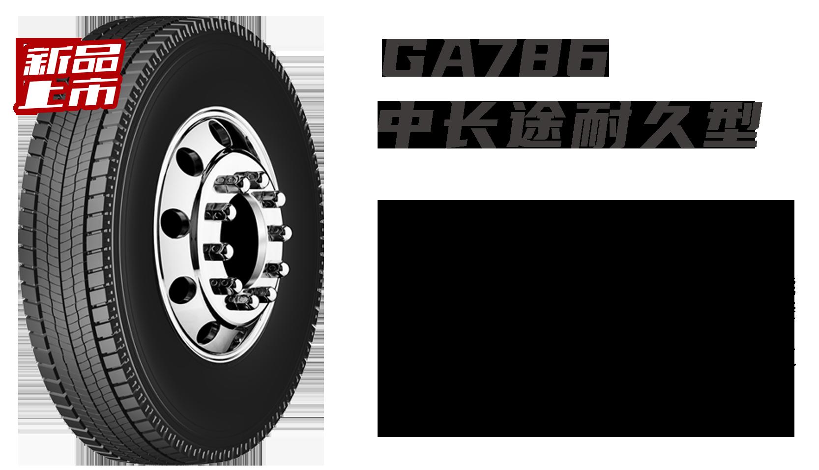 GA 786